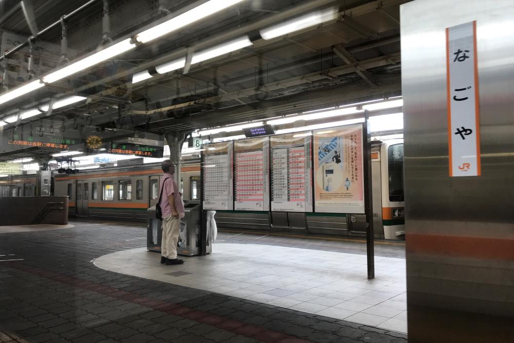 f:id:kawaturu:20200709200054j:plain
