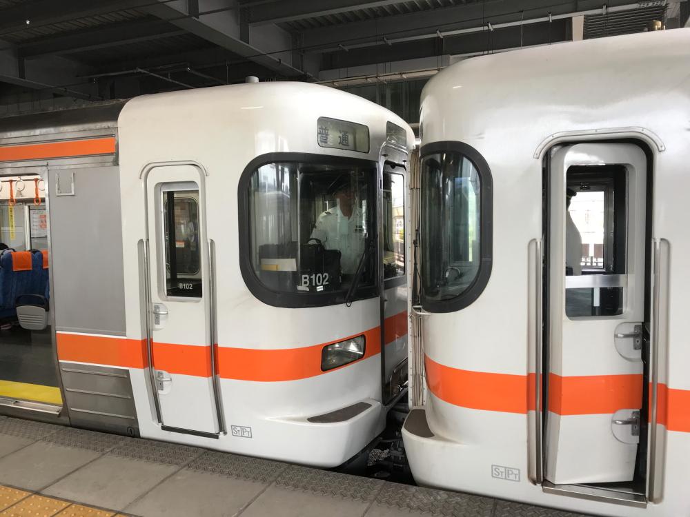 f:id:kawaturu:20200709201218j:plain