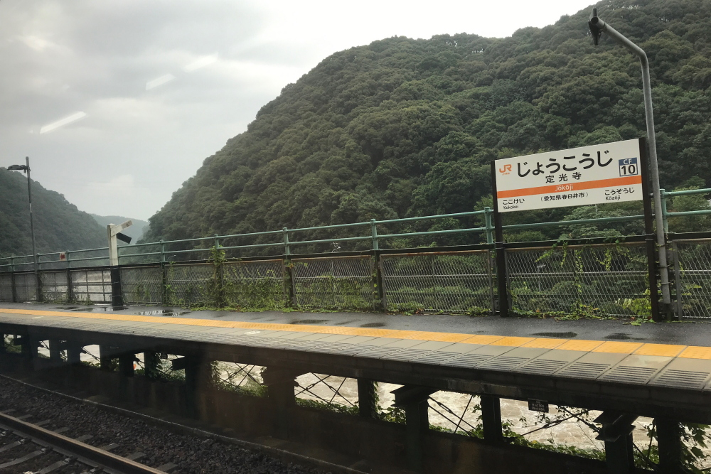 f:id:kawaturu:20200709201934j:plain