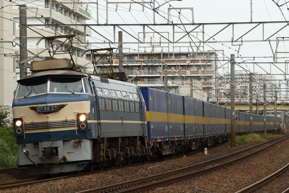 f:id:kawaturu:20200710201538j:plain