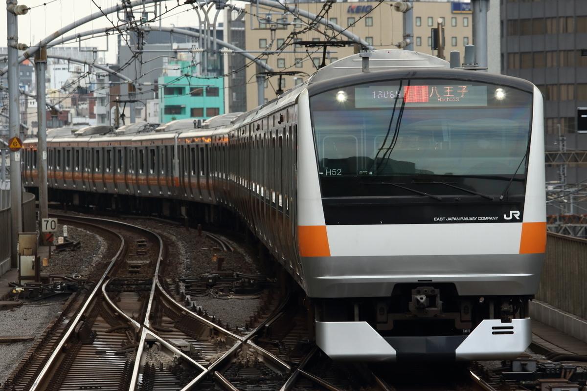 f:id:kawaturu:20200711214532j:plain