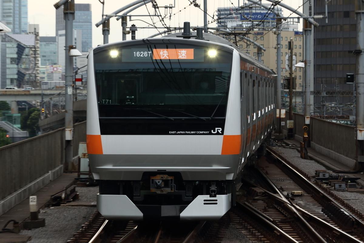 f:id:kawaturu:20200711215012j:plain