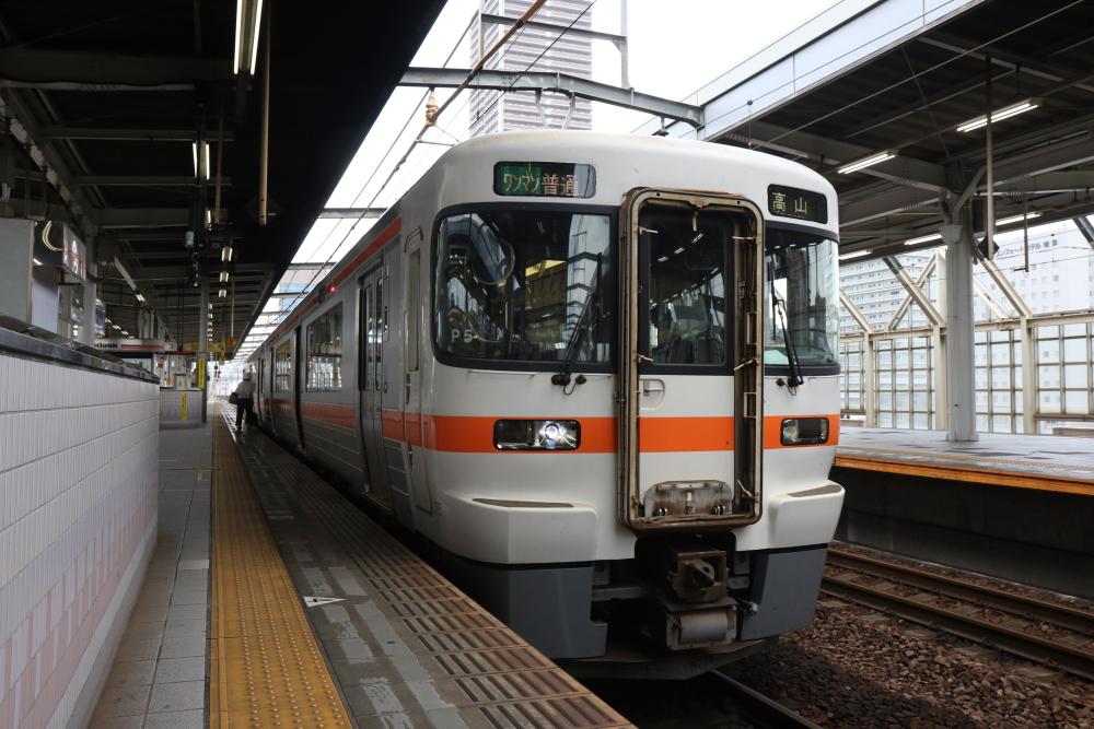 f:id:kawaturu:20200714192507j:plain