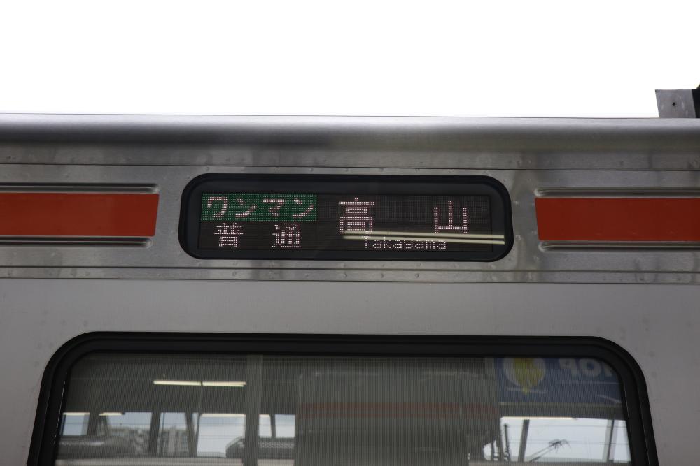 f:id:kawaturu:20200714192521j:plain