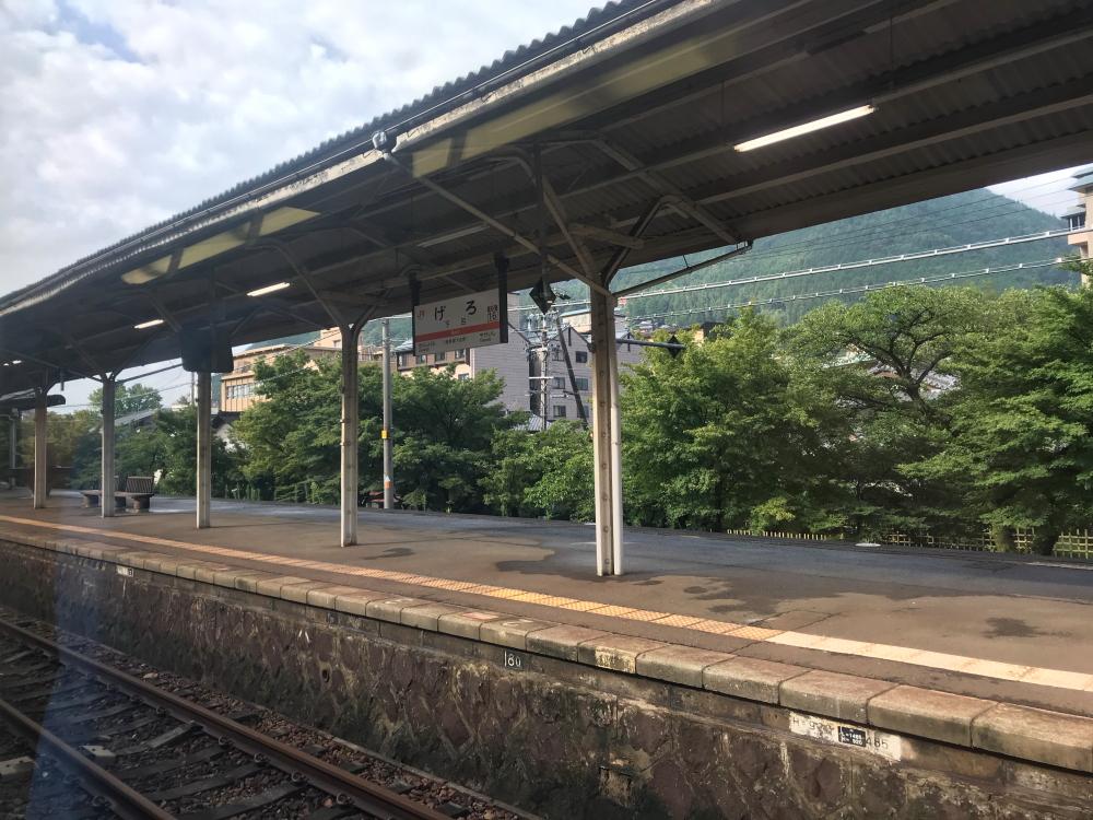 f:id:kawaturu:20200714212917j:plain