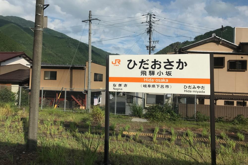 f:id:kawaturu:20200717203611j:plain