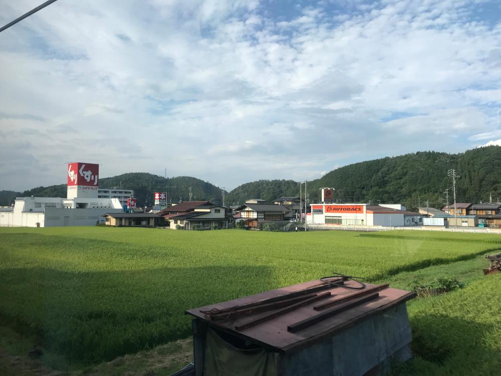 f:id:kawaturu:20200717205727j:plain