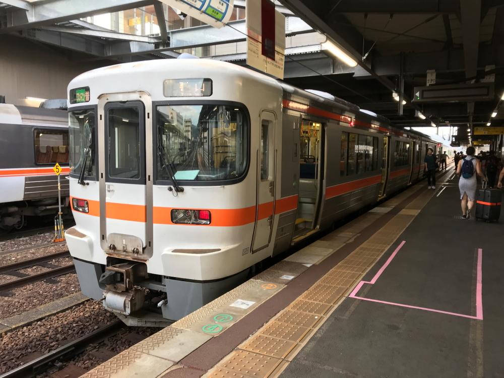 f:id:kawaturu:20200717210125j:plain