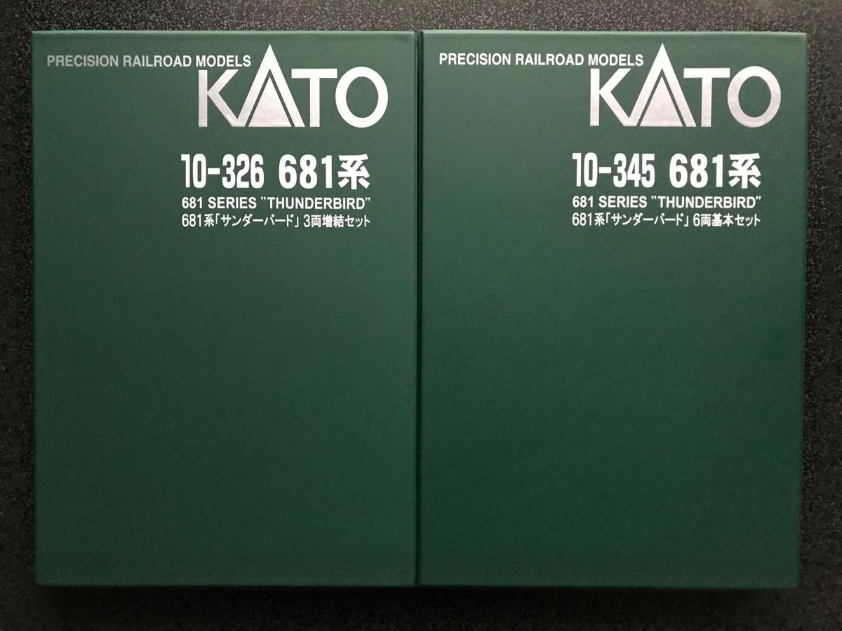 f:id:kawaturu:20200718165439j:plain