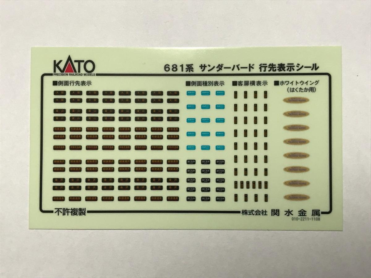 f:id:kawaturu:20200718185234j:plain