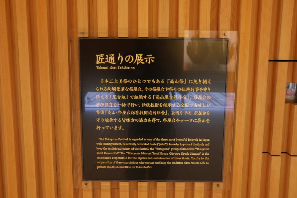 f:id:kawaturu:20200721204321j:plain