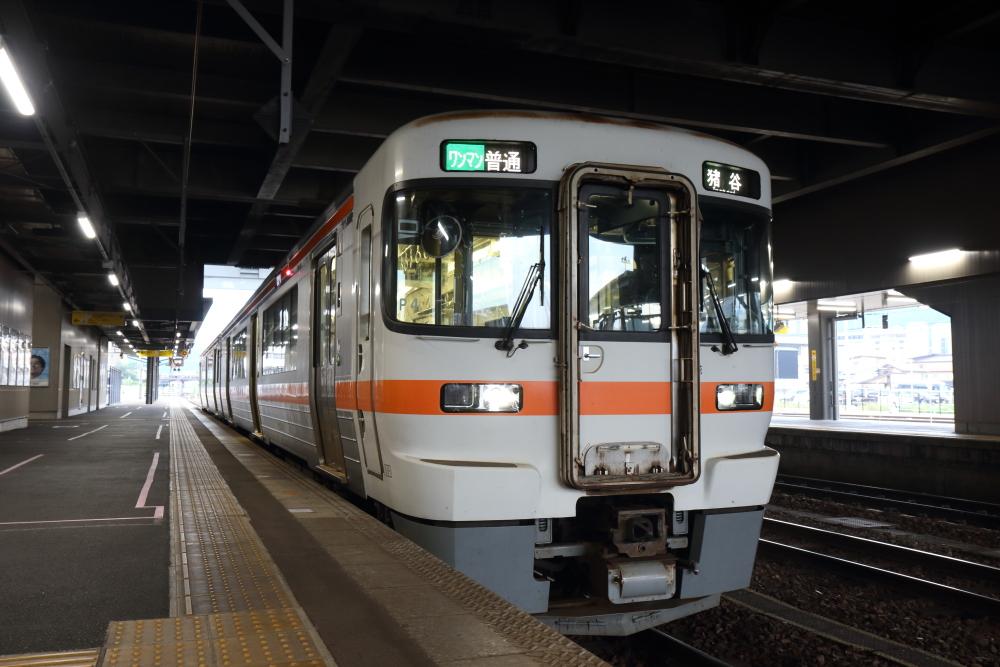 f:id:kawaturu:20200723000027j:plain