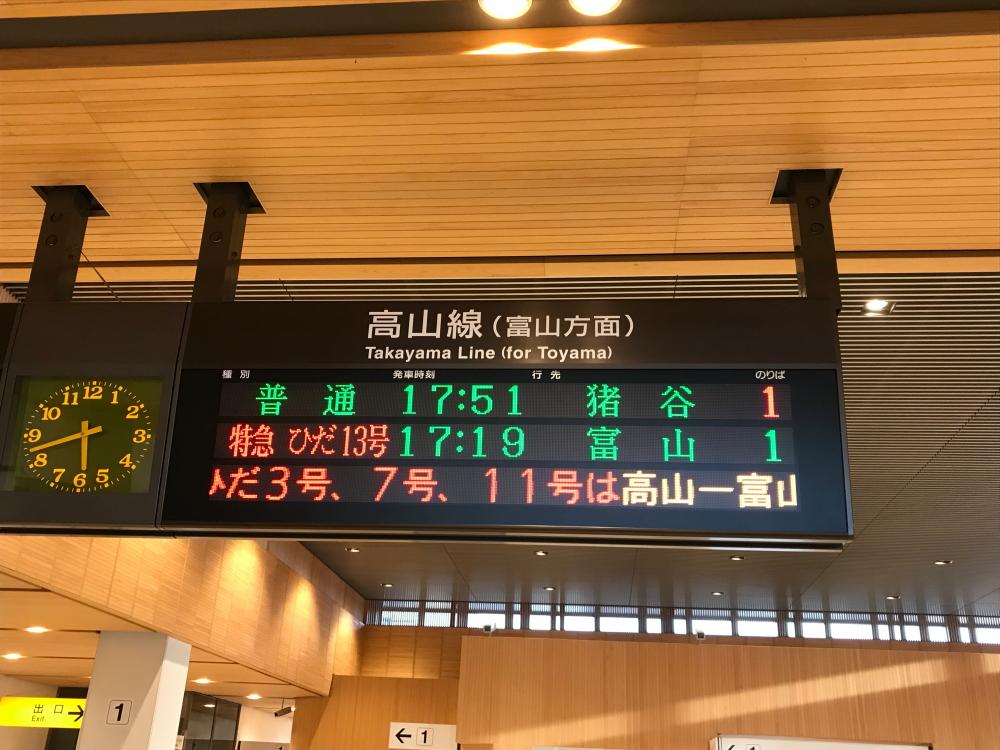 f:id:kawaturu:20200723000047j:plain