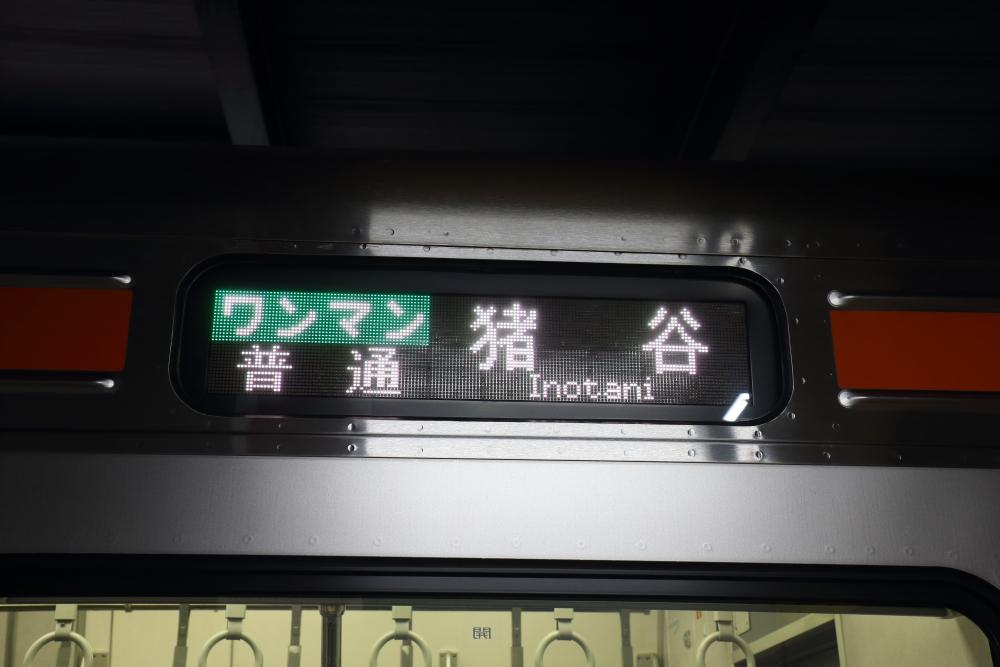 f:id:kawaturu:20200723000450j:plain