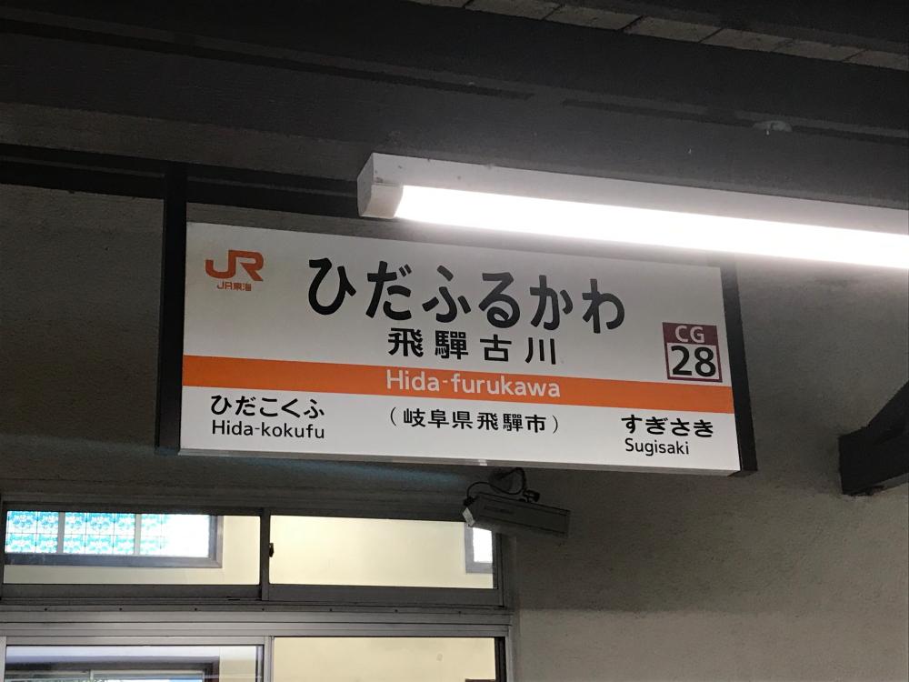 f:id:kawaturu:20200723003047j:plain