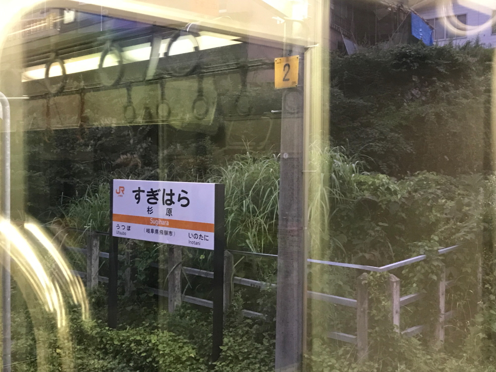 f:id:kawaturu:20200723010102j:plain