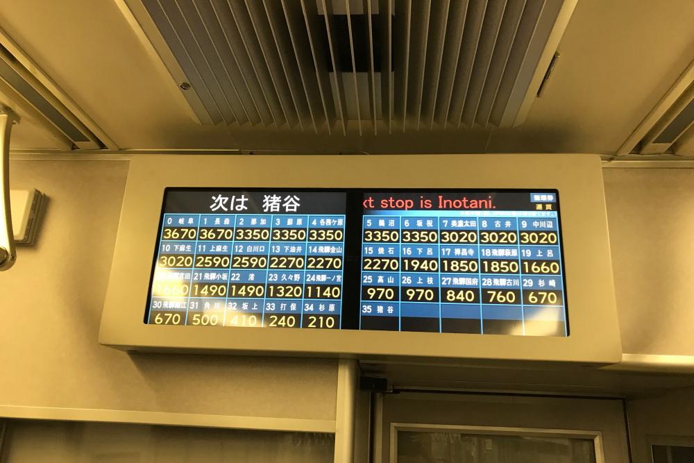 f:id:kawaturu:20200723010324j:plain