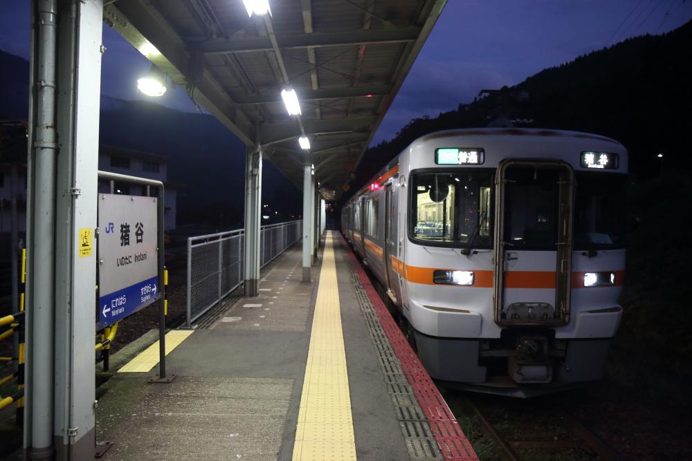 f:id:kawaturu:20200723010410j:plain