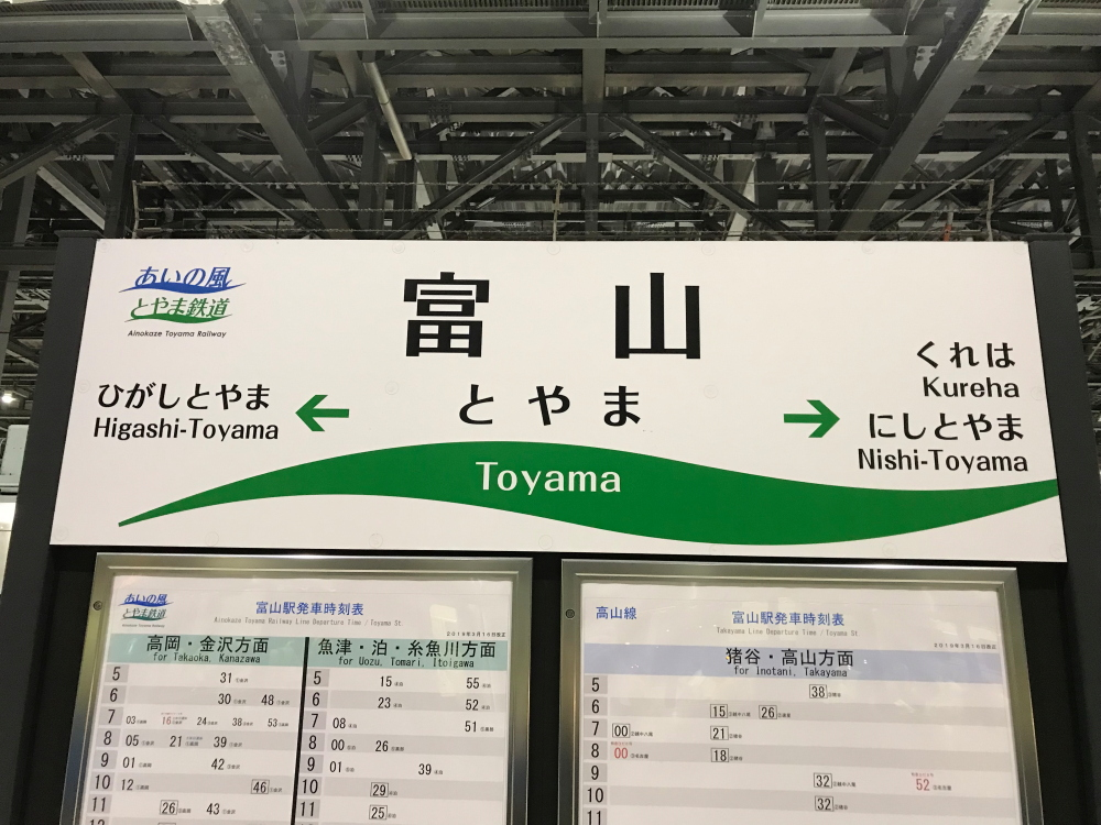 f:id:kawaturu:20200724162340j:plain
