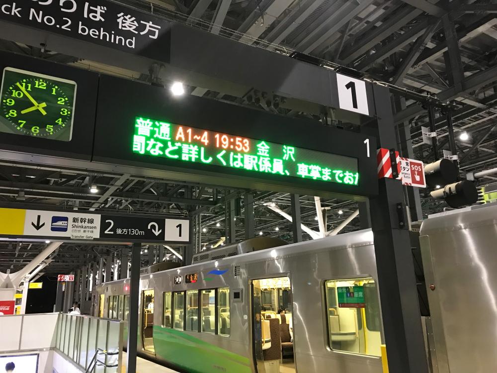 f:id:kawaturu:20200724163736j:plain