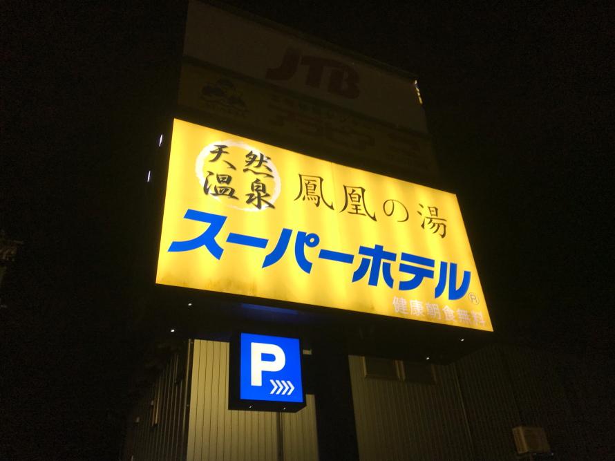 f:id:kawaturu:20200724172108j:plain