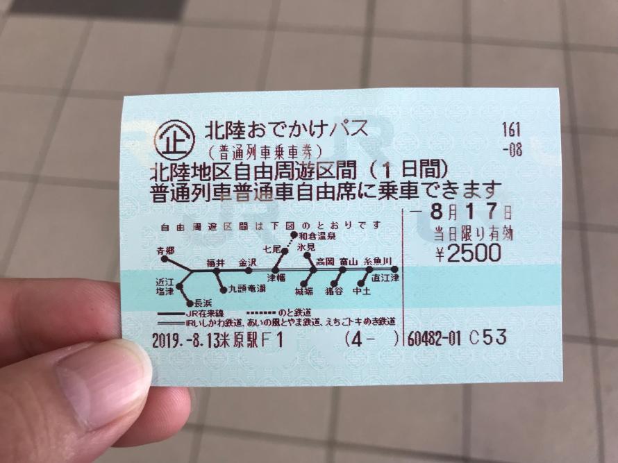 f:id:kawaturu:20200726203820j:plain