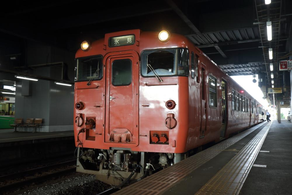 f:id:kawaturu:20200726212009j:plain
