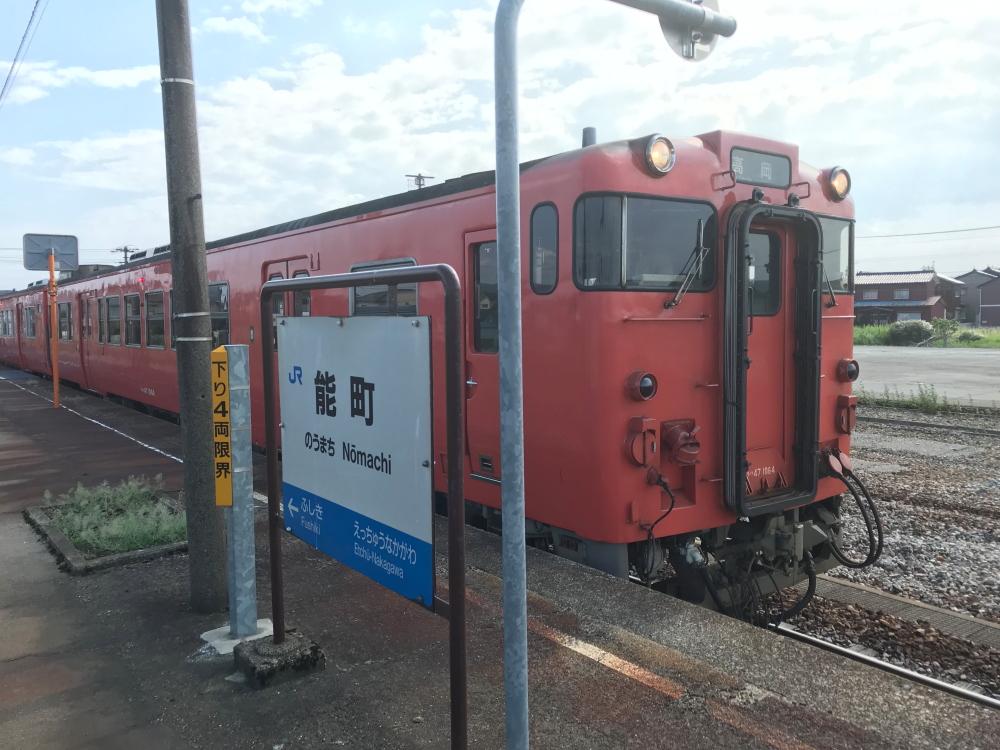 f:id:kawaturu:20200728200224j:plain