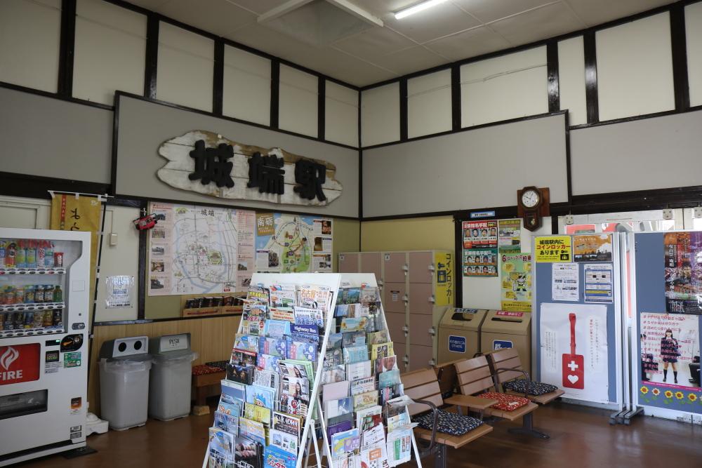 f:id:kawaturu:20200804010304j:plain