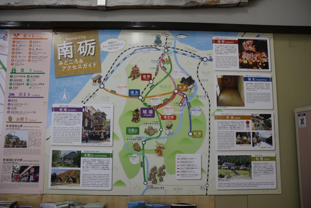 f:id:kawaturu:20200804010321j:plain