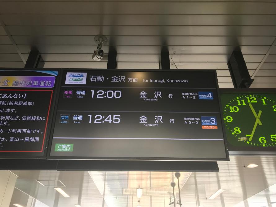f:id:kawaturu:20200805201540j:plain