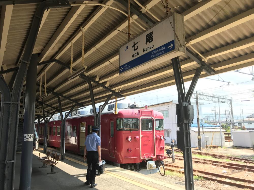 f:id:kawaturu:20200806212056j:plain