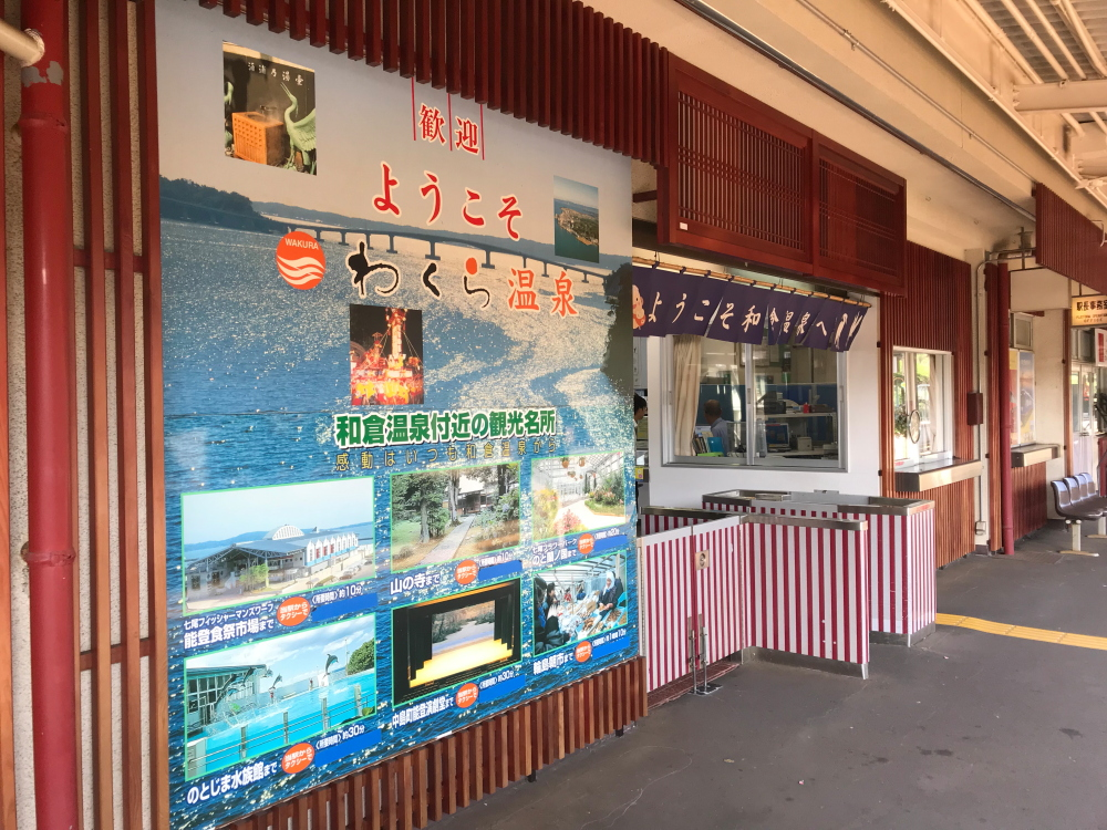 f:id:kawaturu:20200812203820j:plain