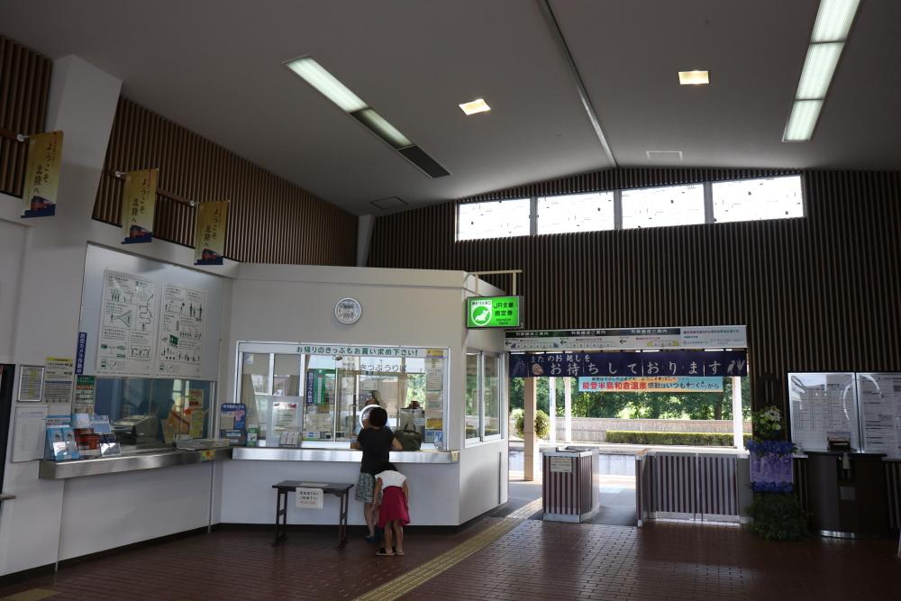 f:id:kawaturu:20200812204946j:plain