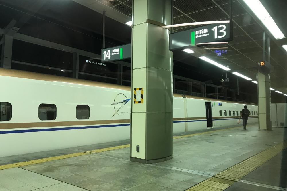 f:id:kawaturu:20200815210934j:plain