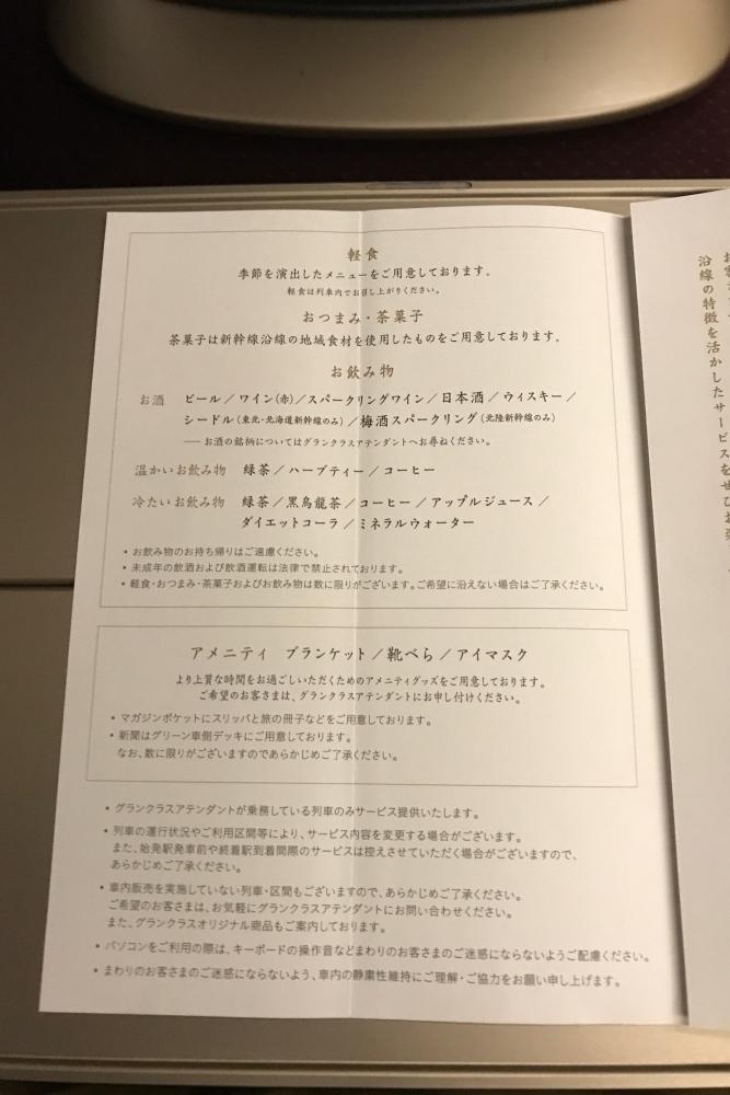 f:id:kawaturu:20200815211110j:plain