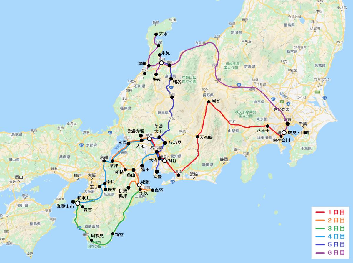 f:id:kawaturu:20200817215059p:plain