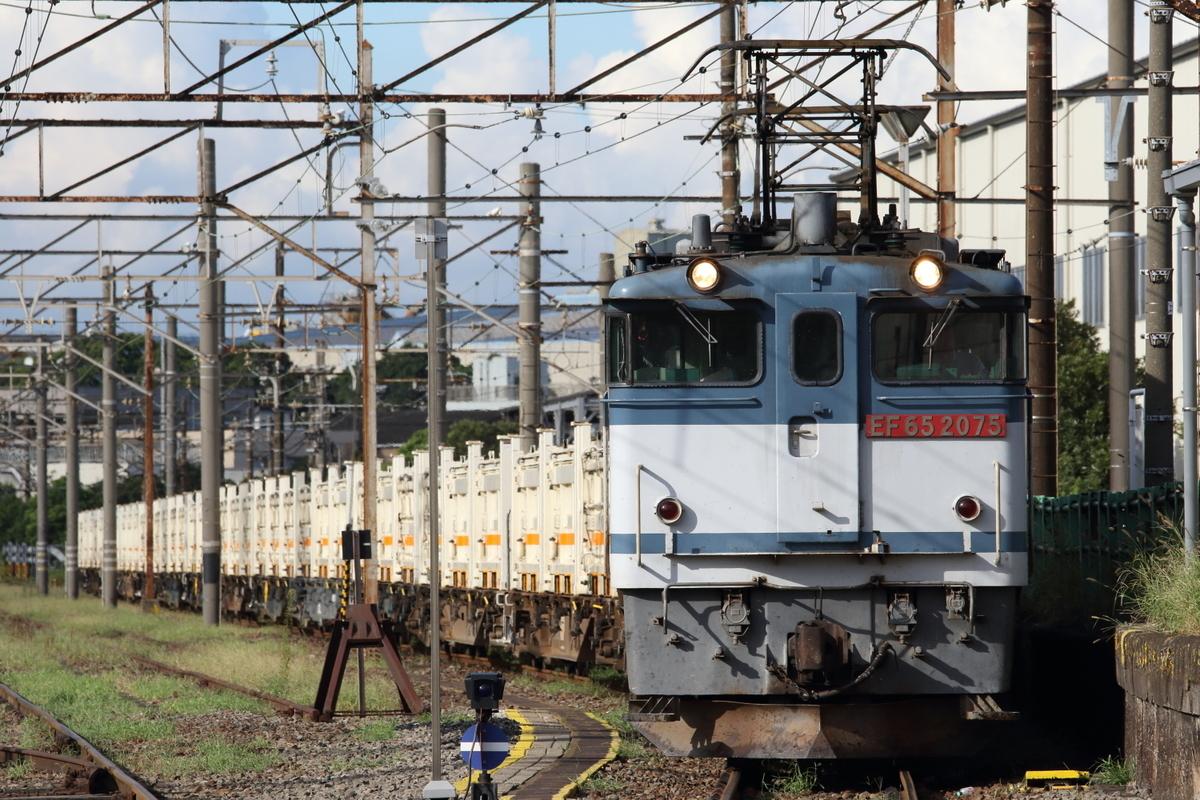 https://cdn-ak.f.st-hatena.com/images/fotolife/k/kawaturu/20200831/20200831203737.jpg