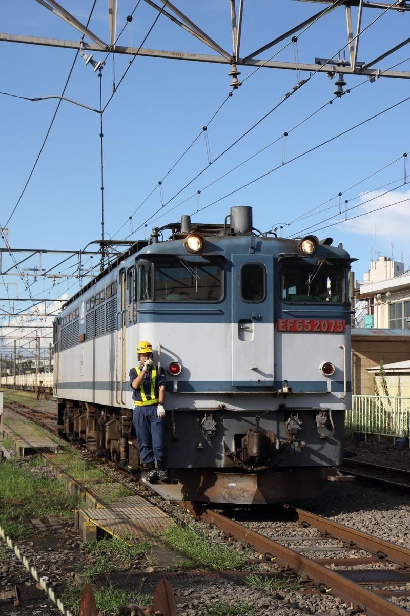 f:id:kawaturu:20200831203927j:plain