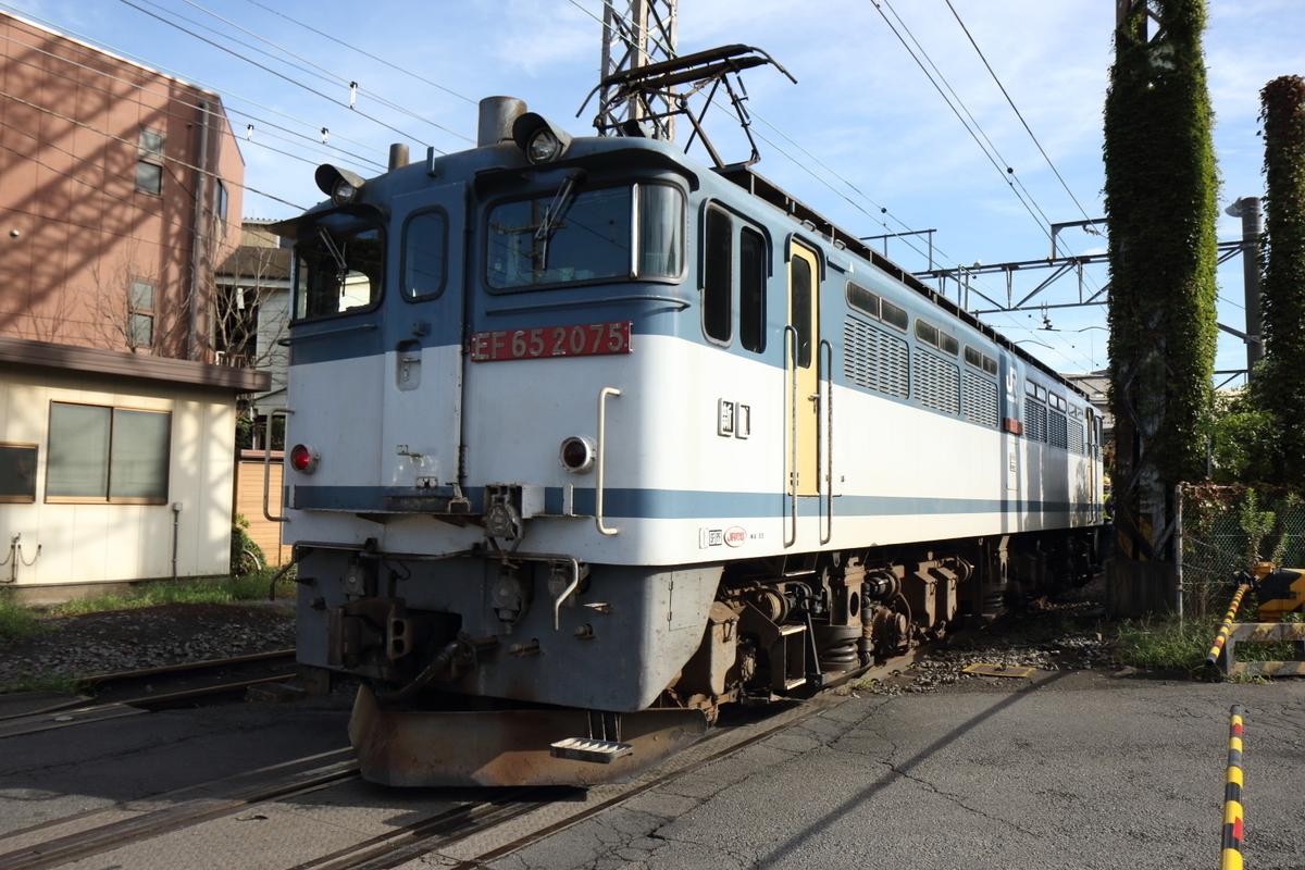 f:id:kawaturu:20200831204000j:plain