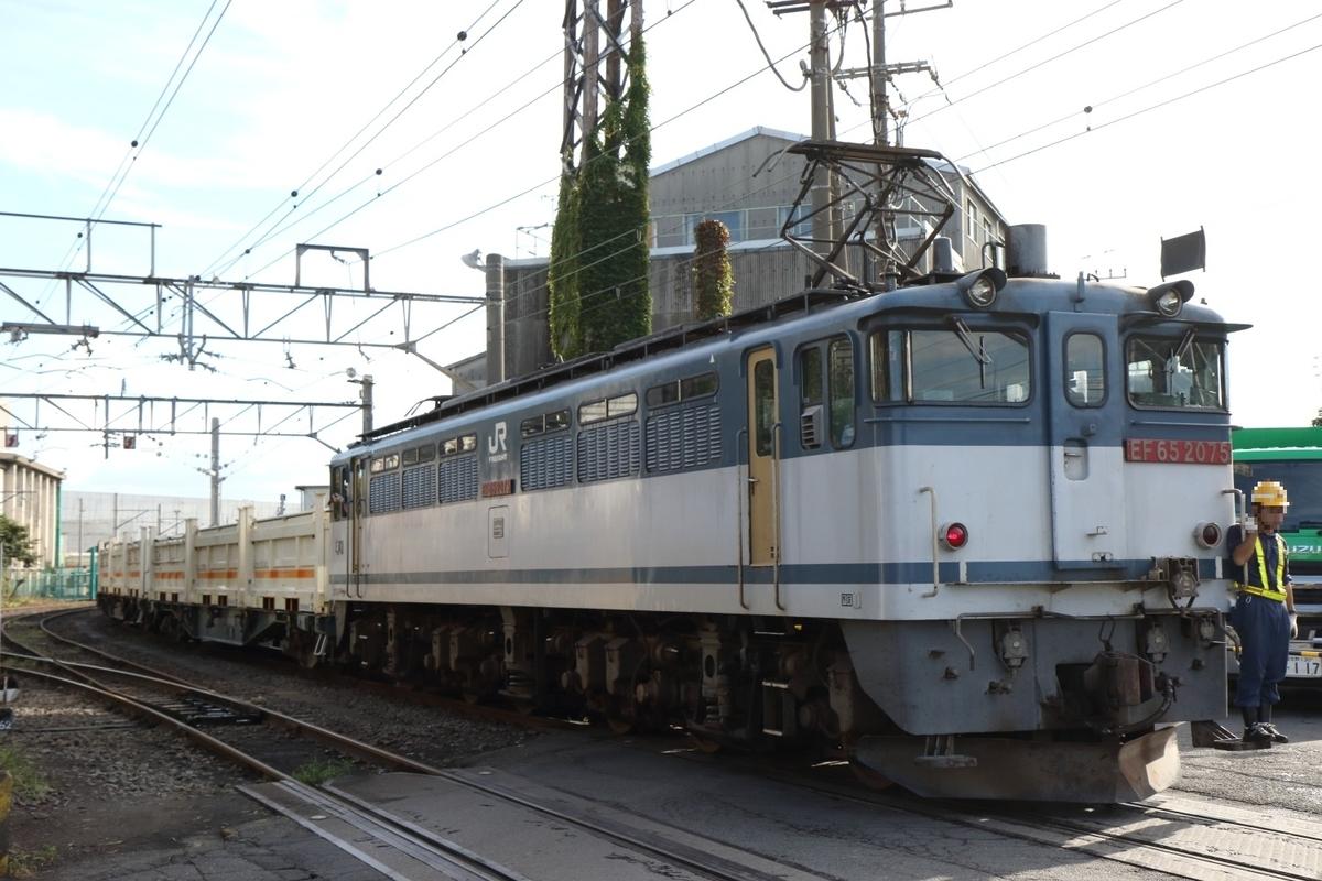 f:id:kawaturu:20200831204131j:plain