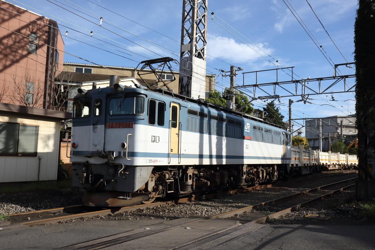 f:id:kawaturu:20200831210223j:plain