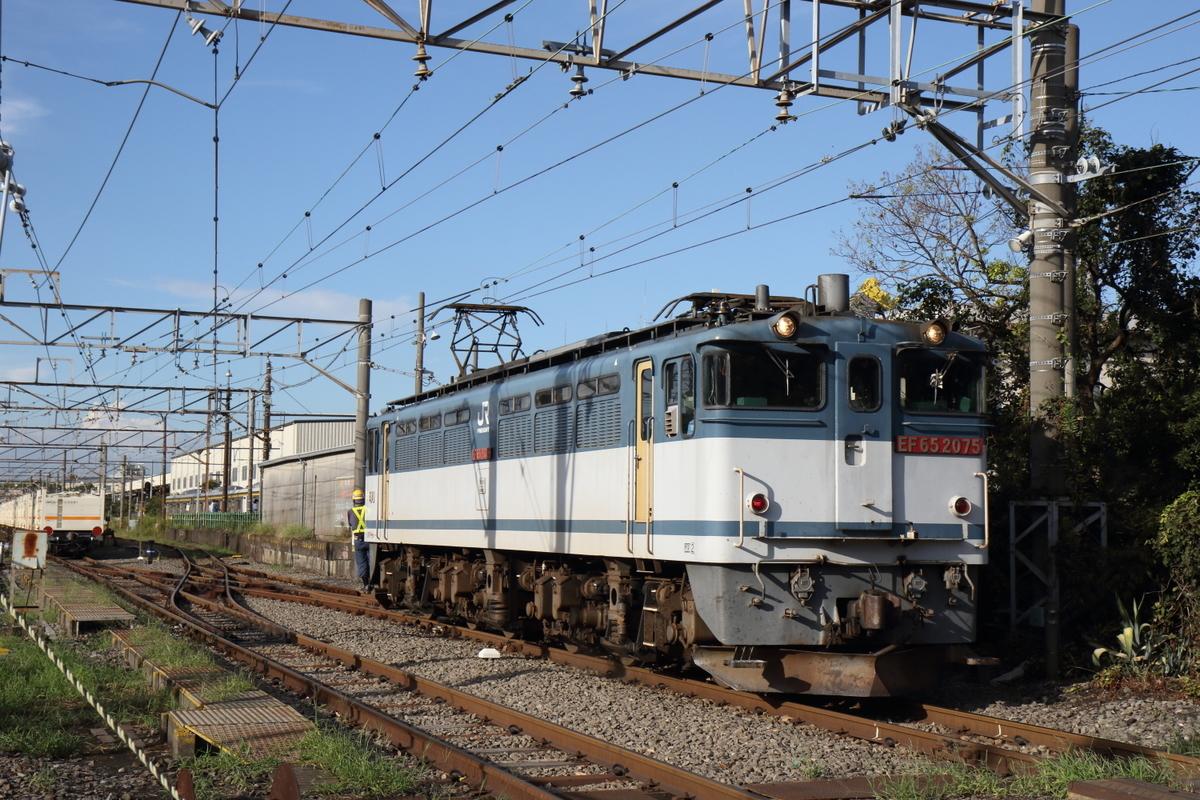 f:id:kawaturu:20200831210358j:plain