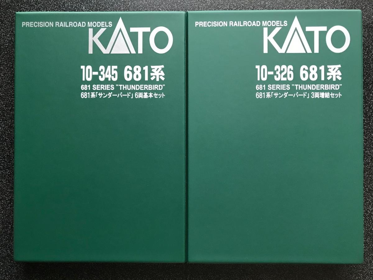 f:id:kawaturu:20200915204259j:plain