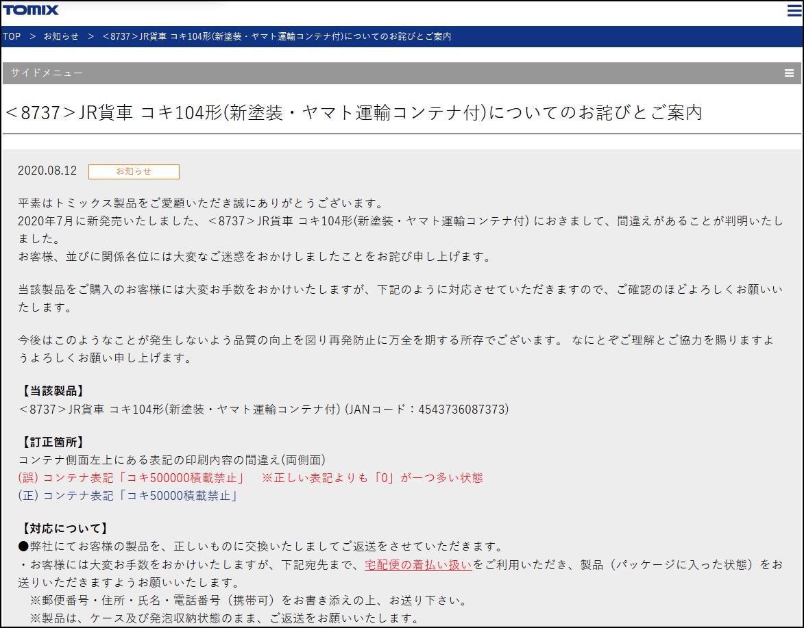 f:id:kawaturu:20200918205622p:plain
