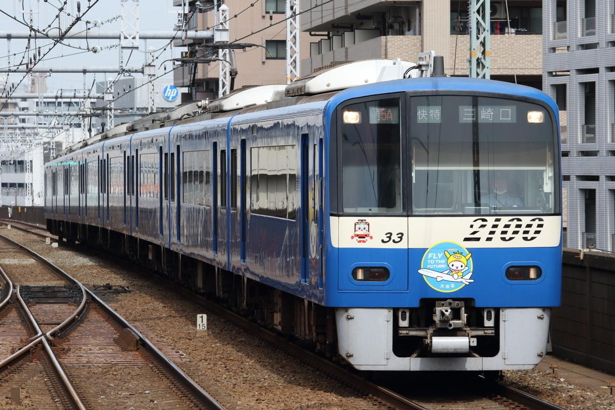 f:id:kawaturu:20200921212318j:plain