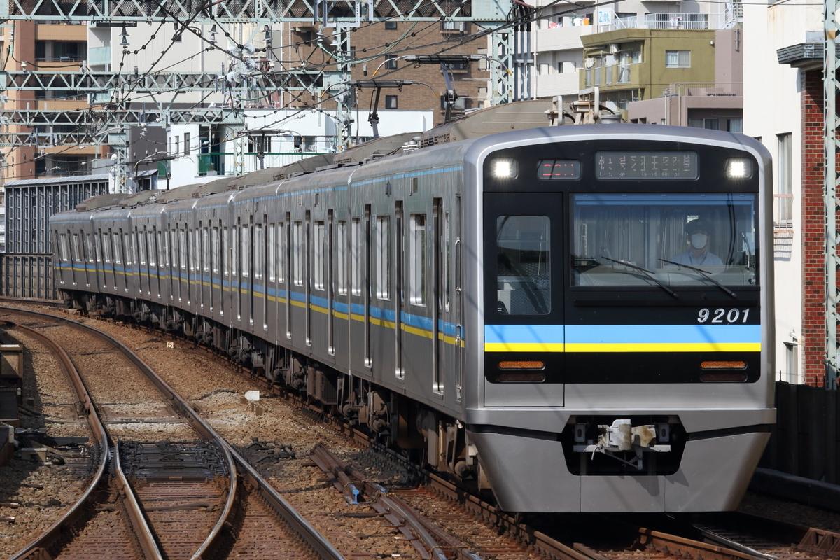 f:id:kawaturu:20200921212439j:plain