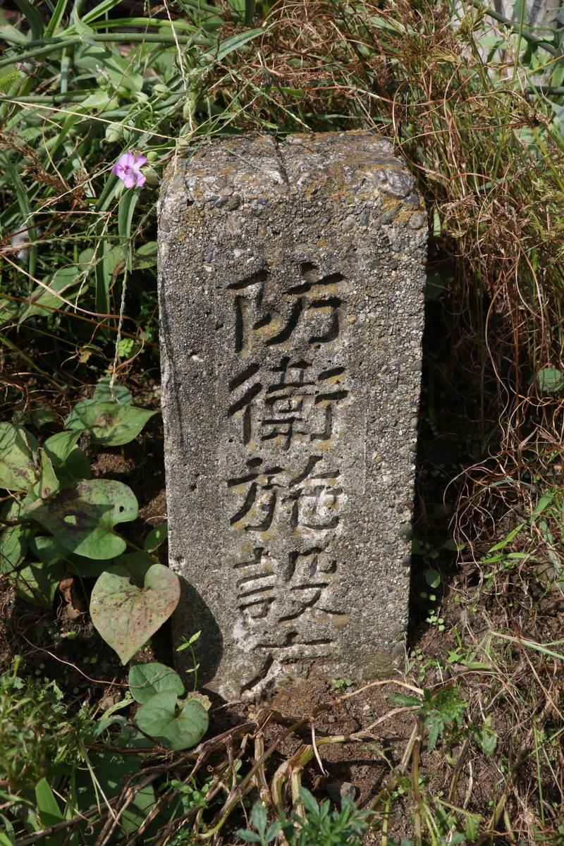 f:id:kawaturu:20200924193456j:plain