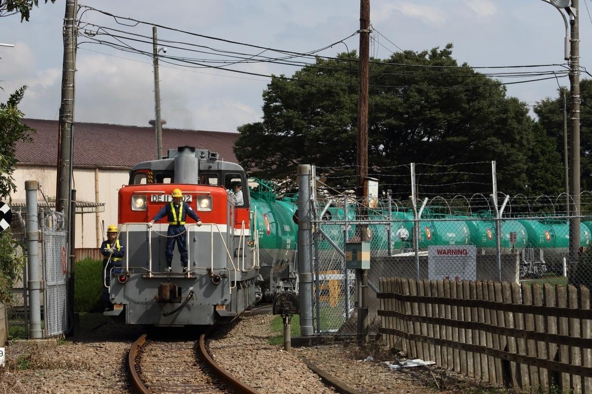 f:id:kawaturu:20200925201152j:plain
