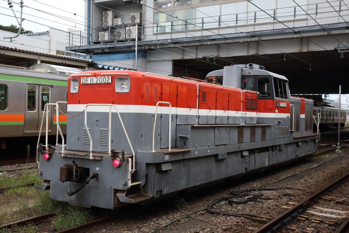 f:id:kawaturu:20201001204353j:plain